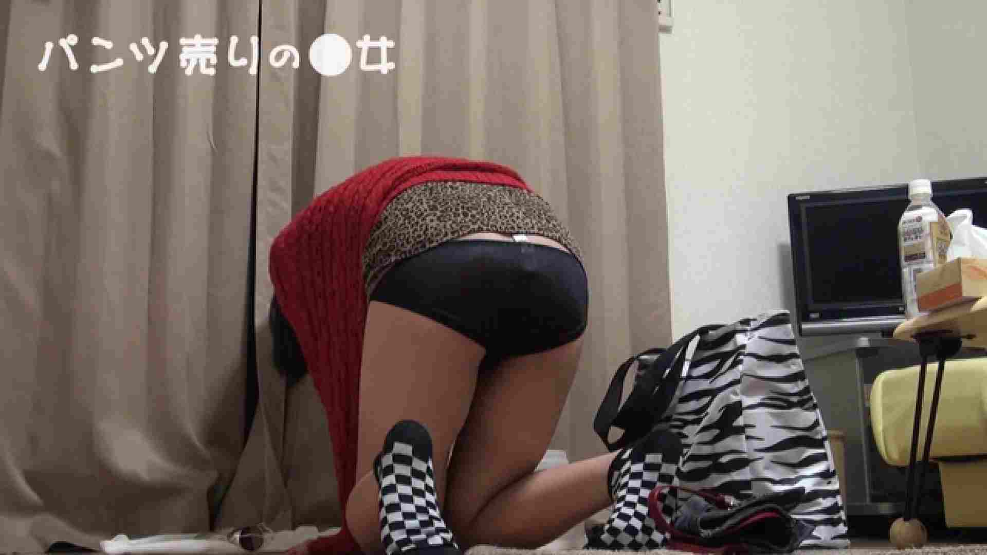 新説 パンツ売りの女の子mizuki パンツ  47連発 30
