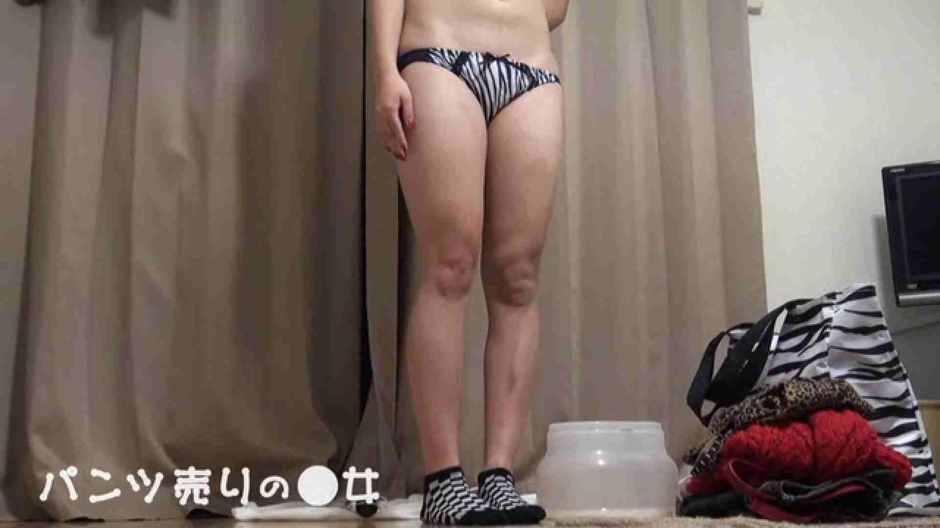 新説 パンツ売りの女の子mizuki パンツ  47連発 36