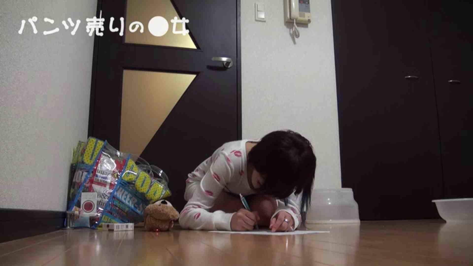 新説 パンツ売りの女の子nana パンツ  103連発 14