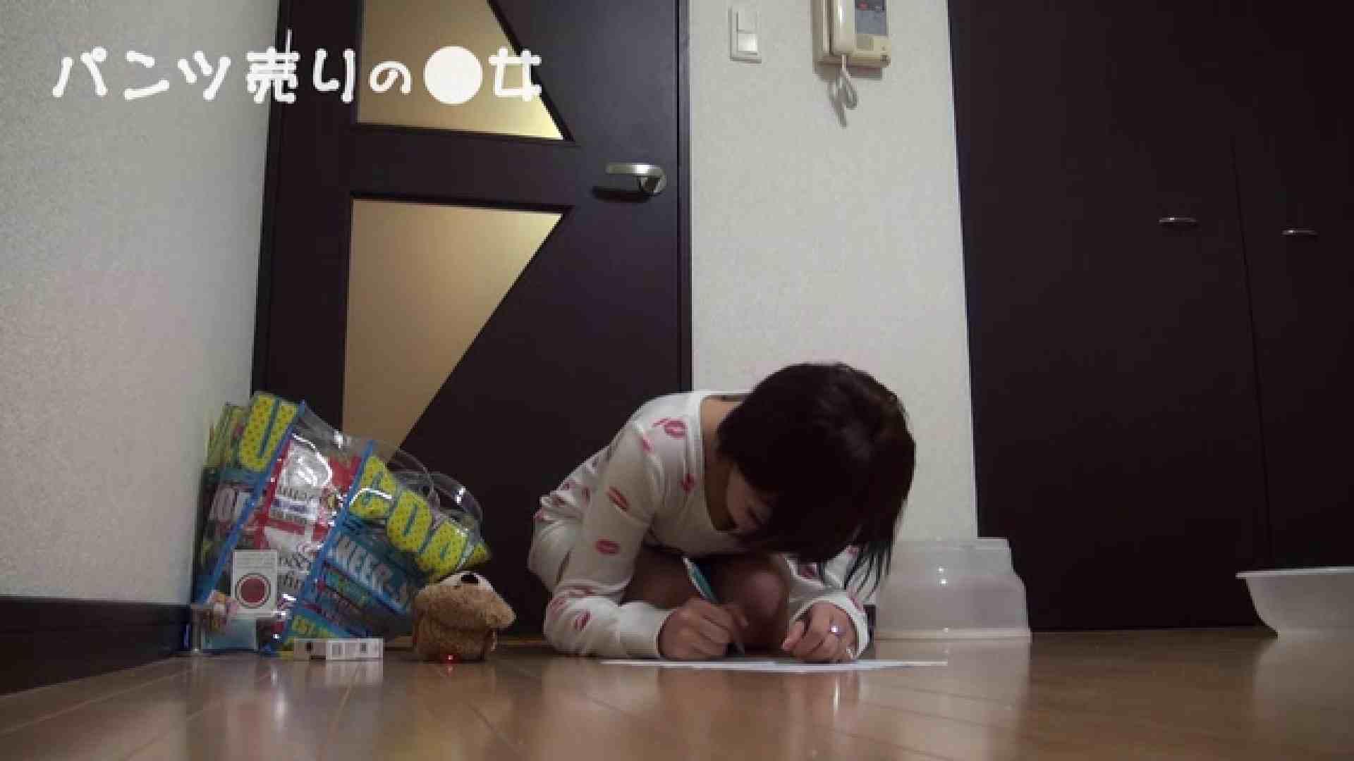 新説 パンツ売りの女の子nana パンツ   0  103連発 15