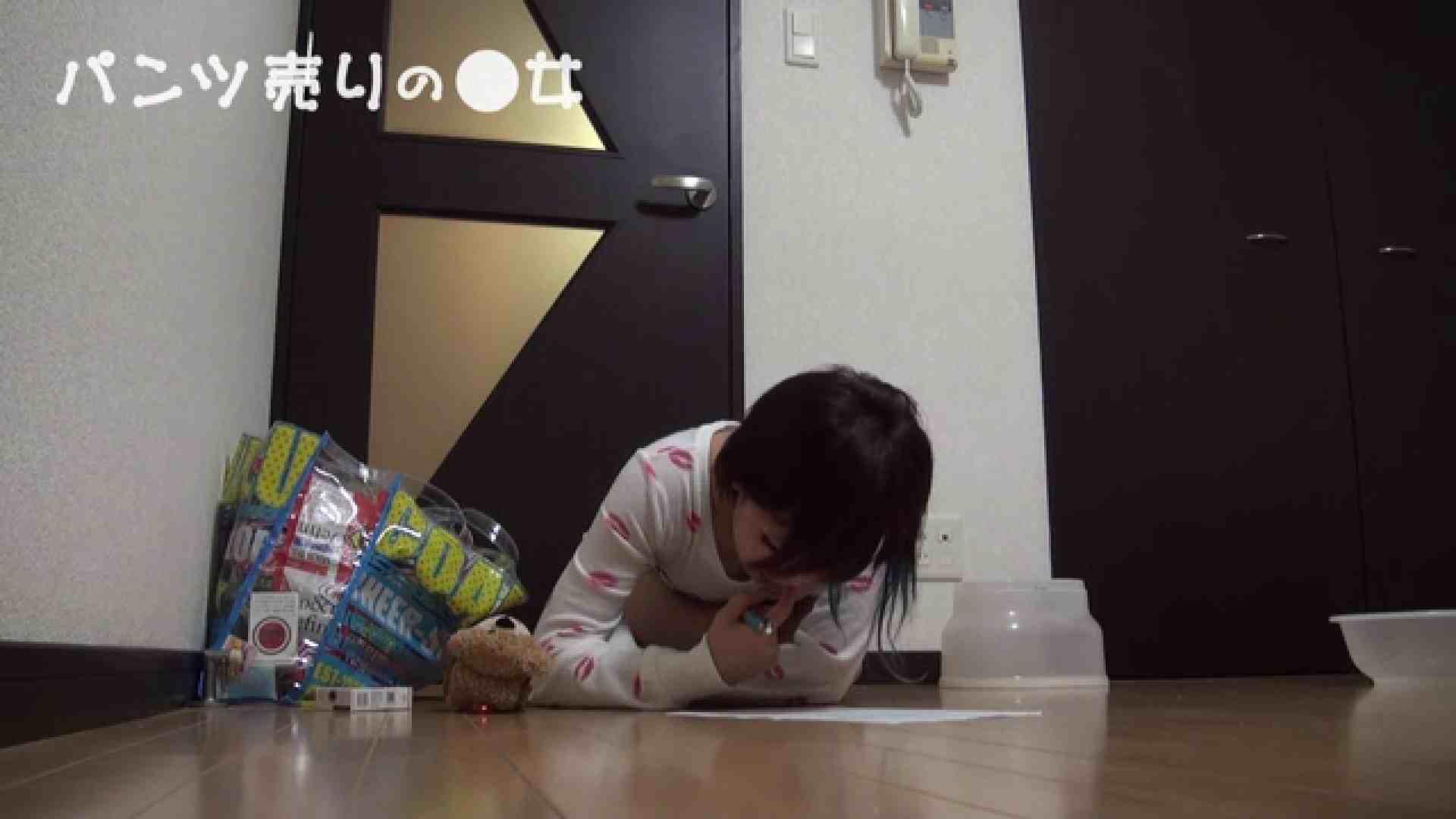 新説 パンツ売りの女の子nana パンツ  103連発 18