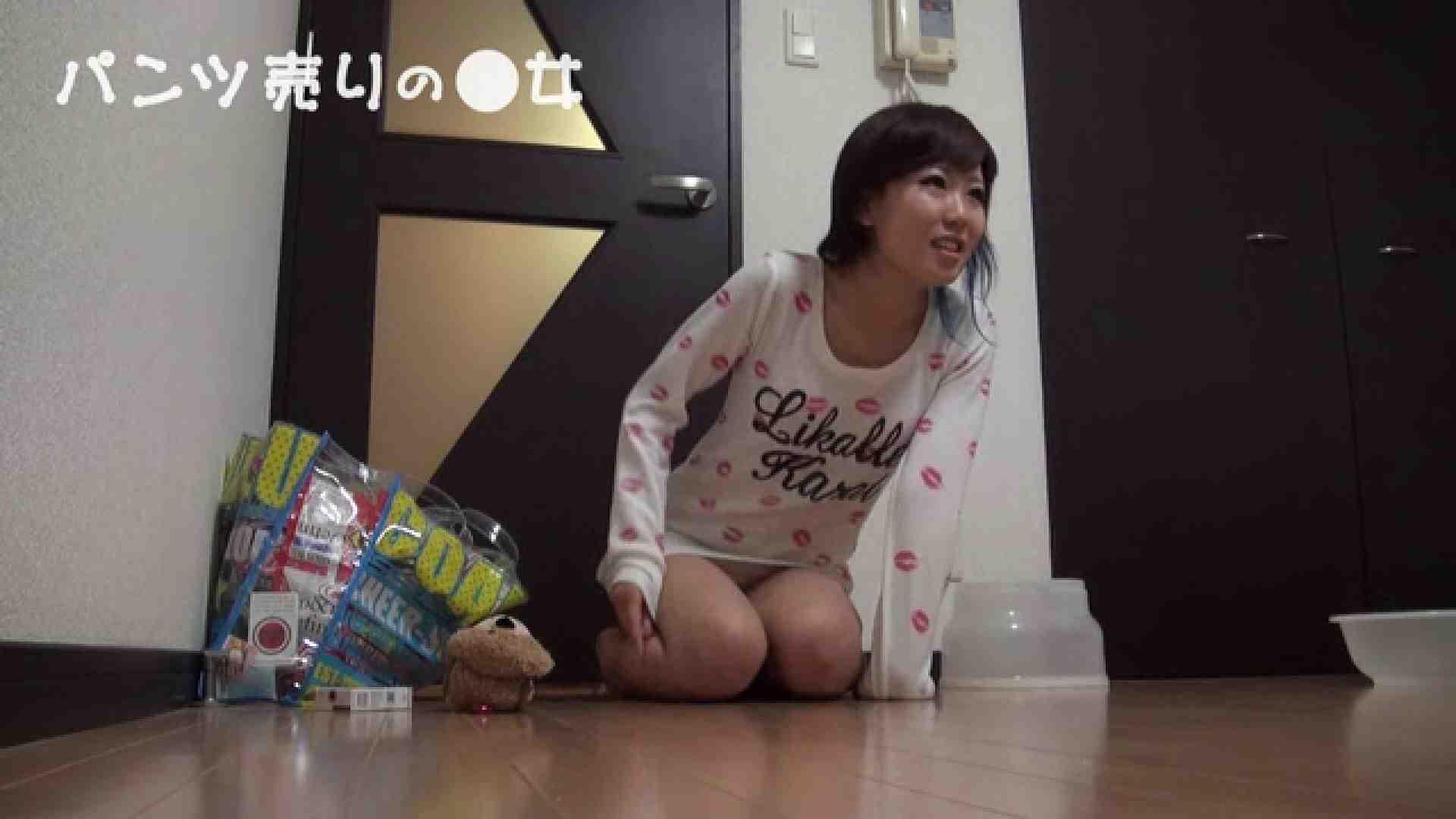 新説 パンツ売りの女の子nana パンツ   0  103連発 21