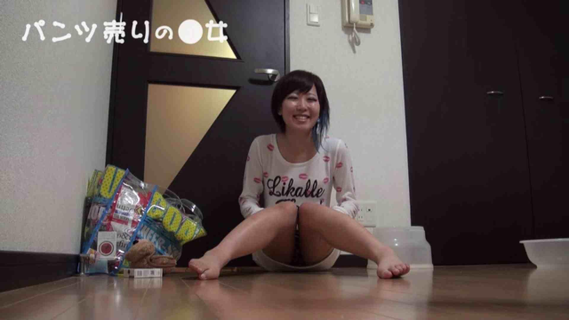 新説 パンツ売りの女の子nana パンツ  103連発 28