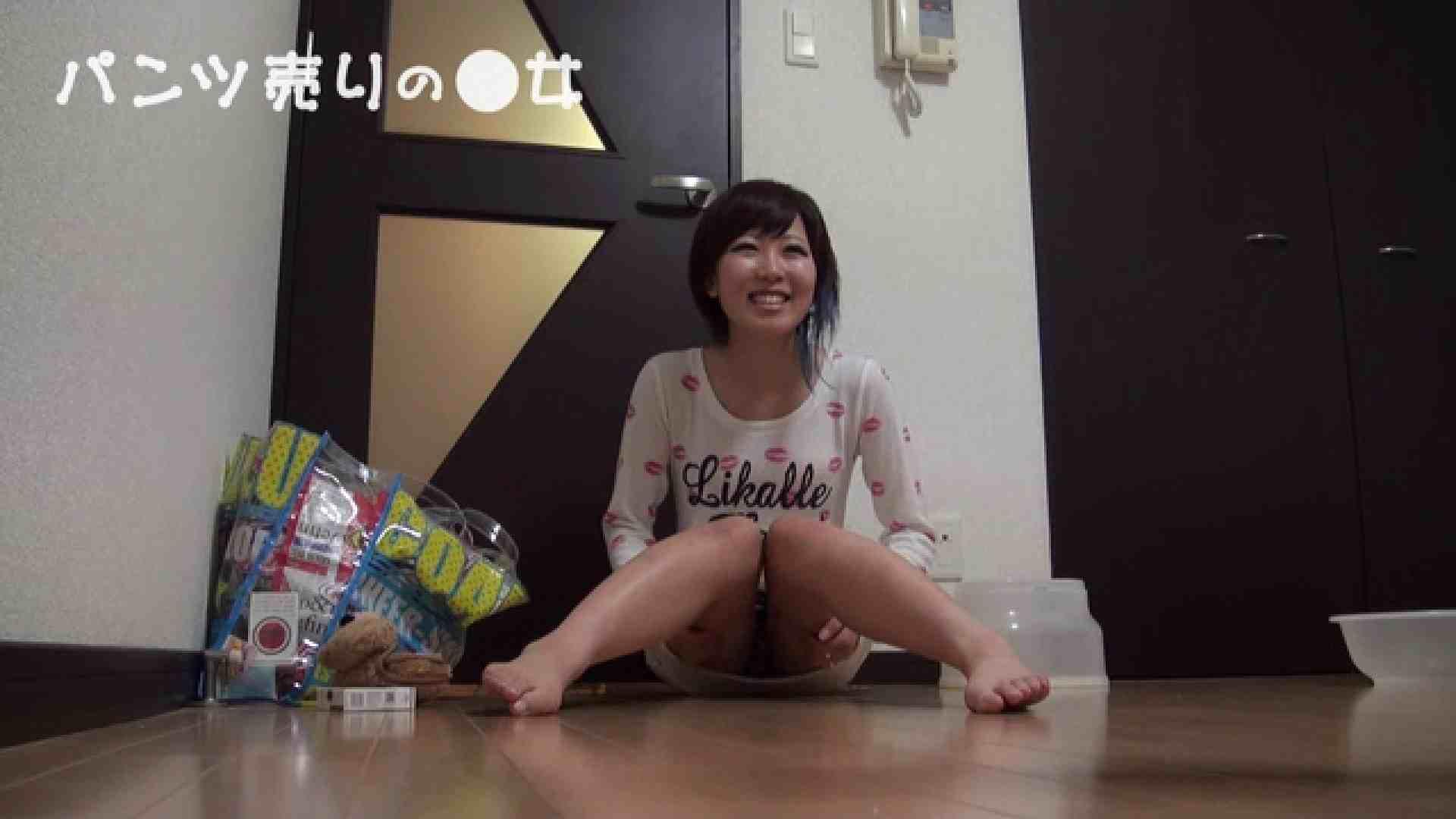 新説 パンツ売りの女の子nana パンツ   0  103連発 29