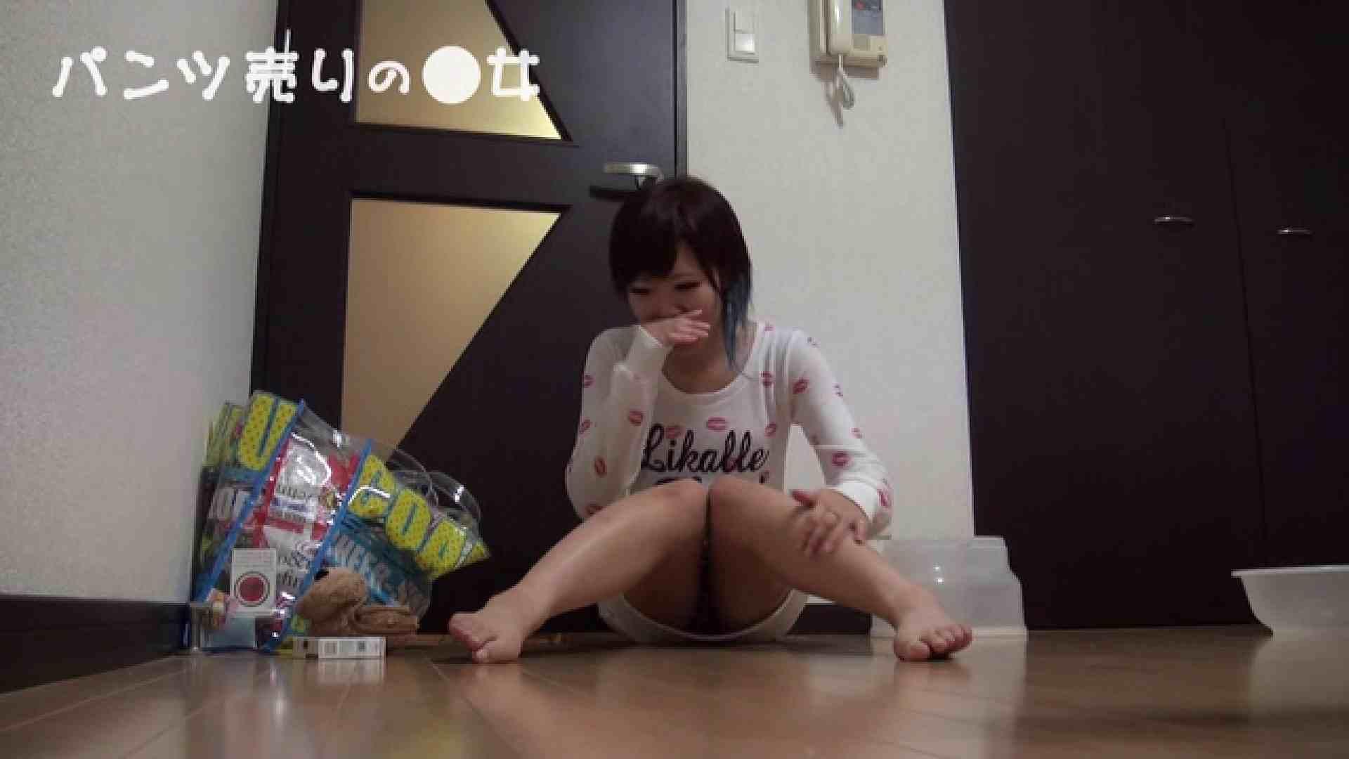 新説 パンツ売りの女の子nana パンツ  103連発 30