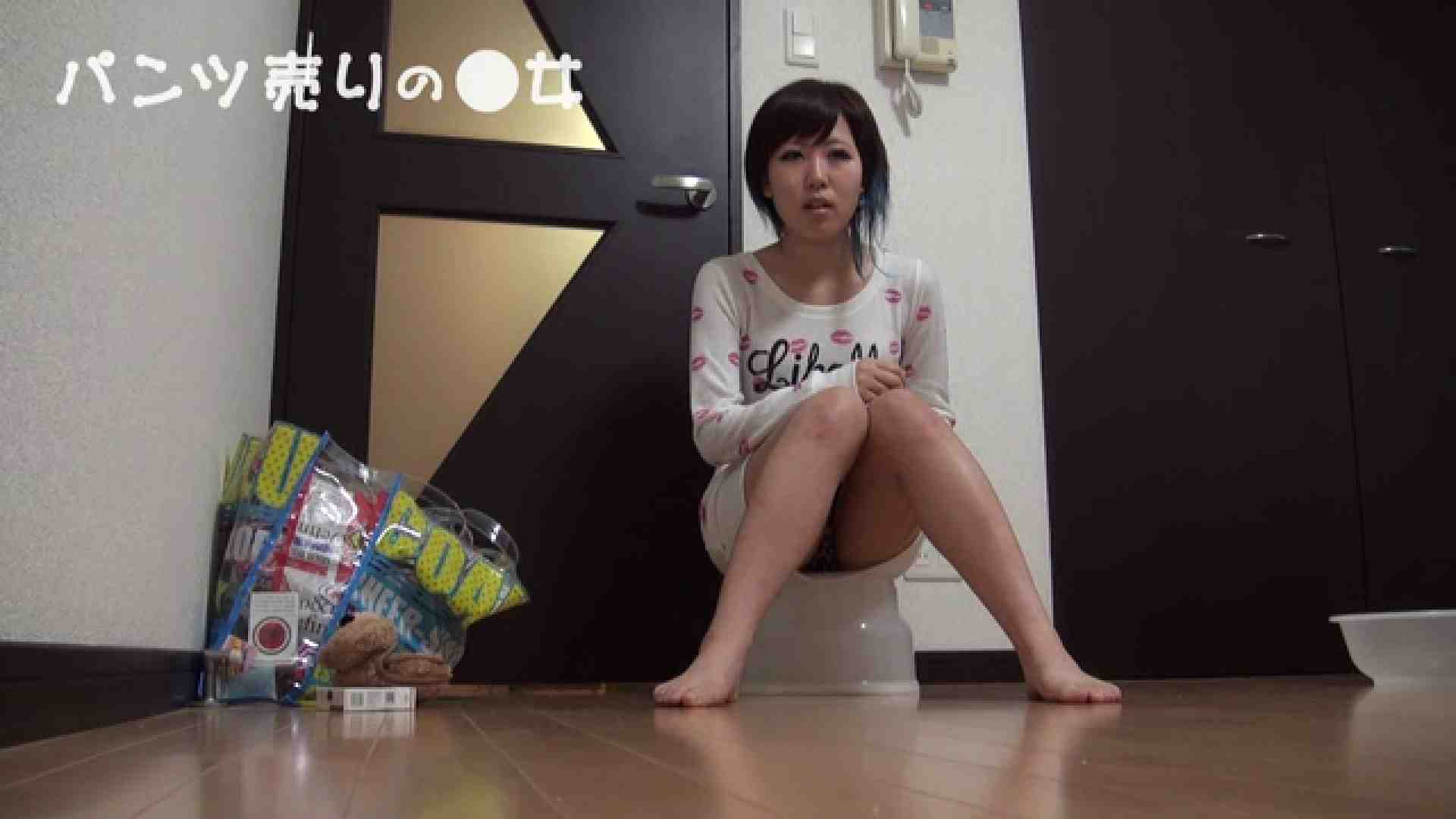新説 パンツ売りの女の子nana パンツ   0  103連発 35