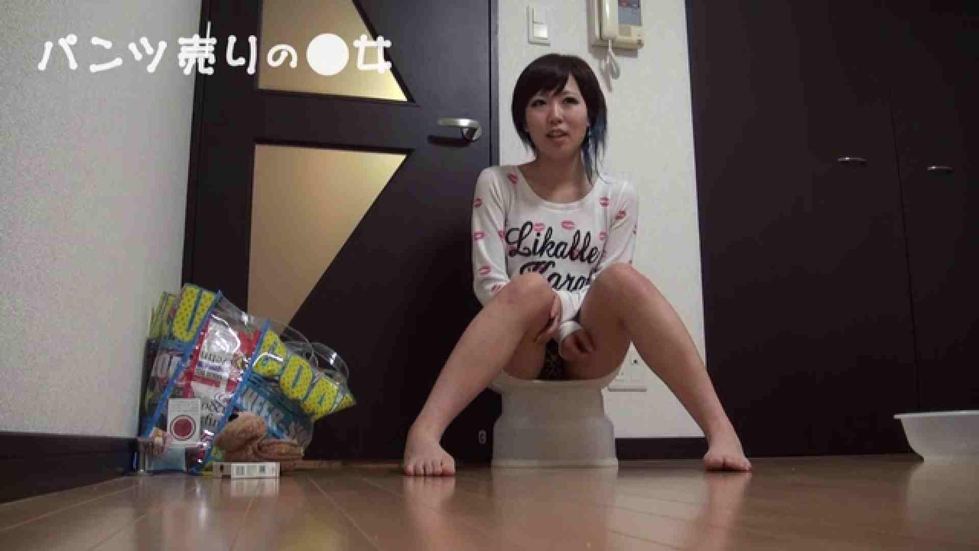 新説 パンツ売りの女の子nana パンツ   0  103連発 39