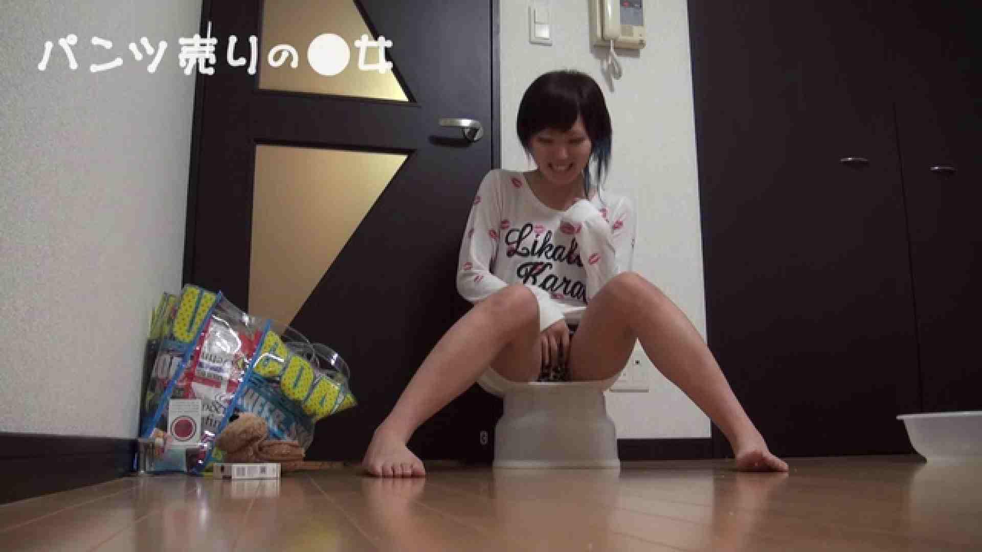 新説 パンツ売りの女の子nana パンツ   0  103連発 47