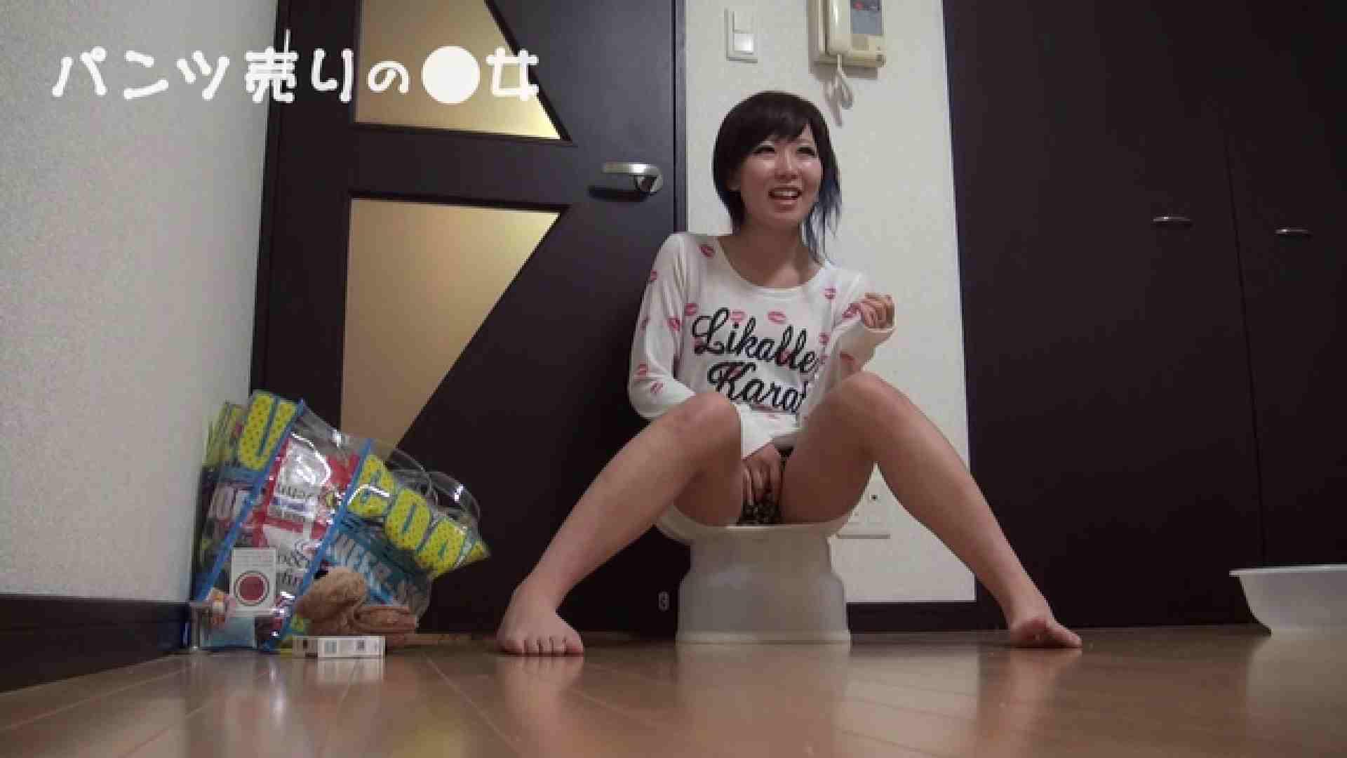 新説 パンツ売りの女の子nana パンツ  103連発 50