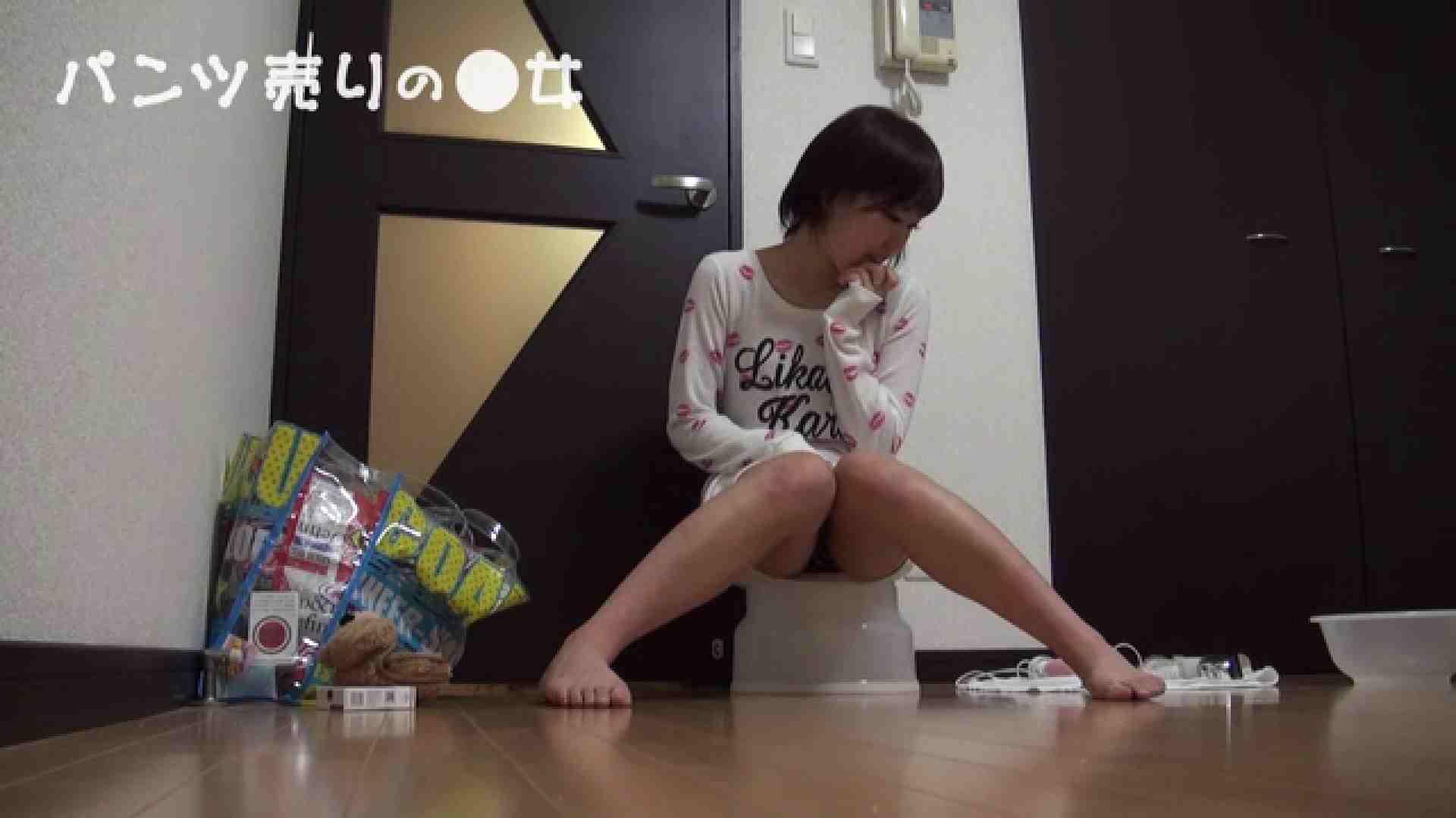 新説 パンツ売りの女の子nana パンツ  103連発 56