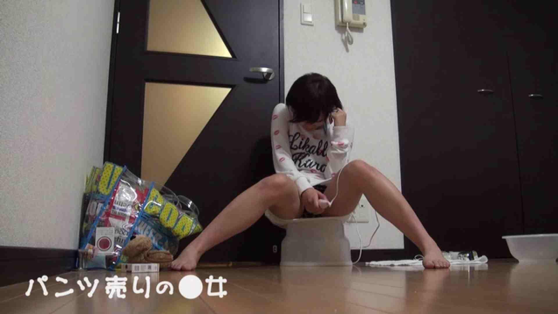 新説 パンツ売りの女の子nana パンツ   0  103連発 69