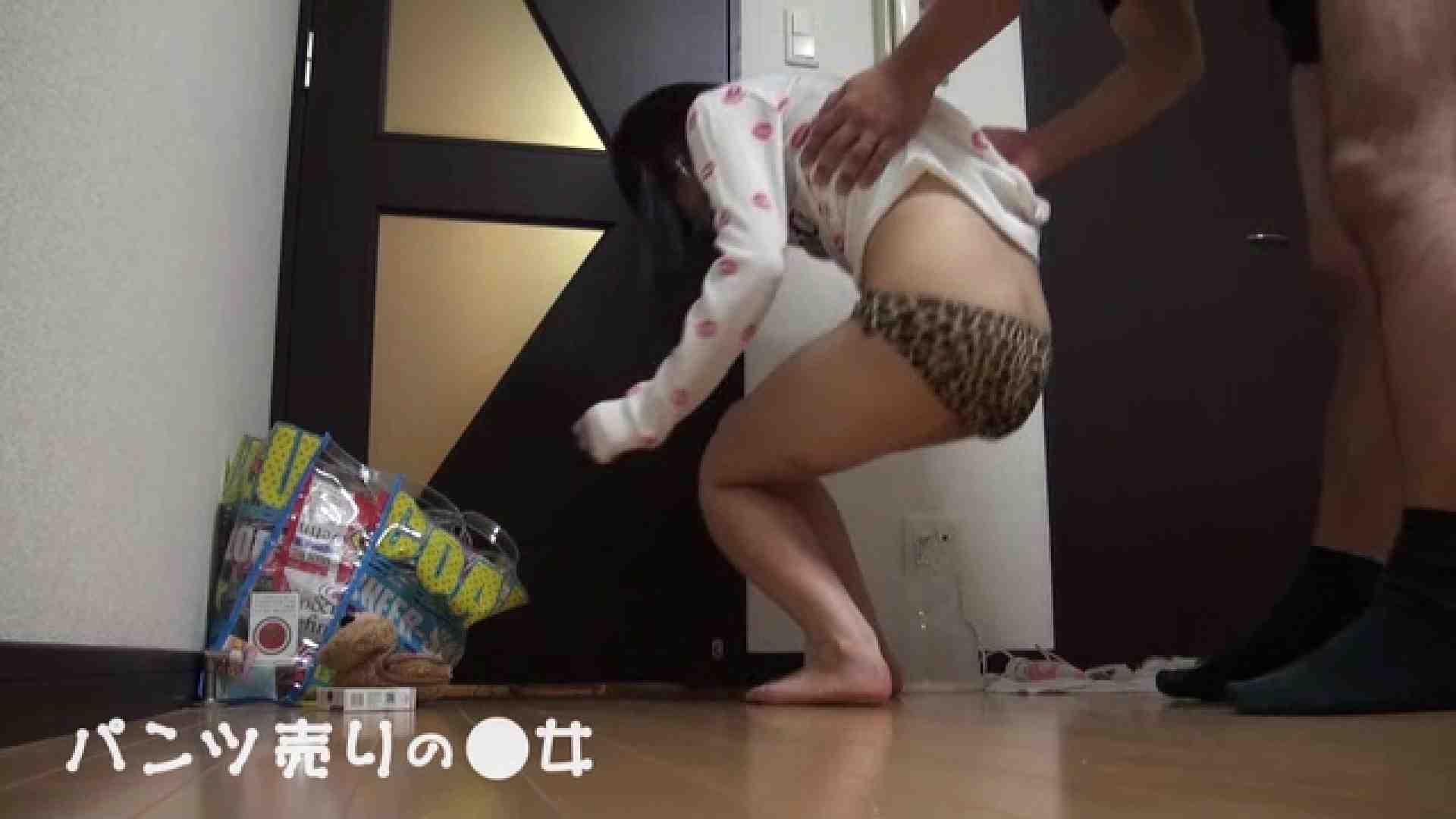 新説 パンツ売りの女の子nana パンツ  103連発 86