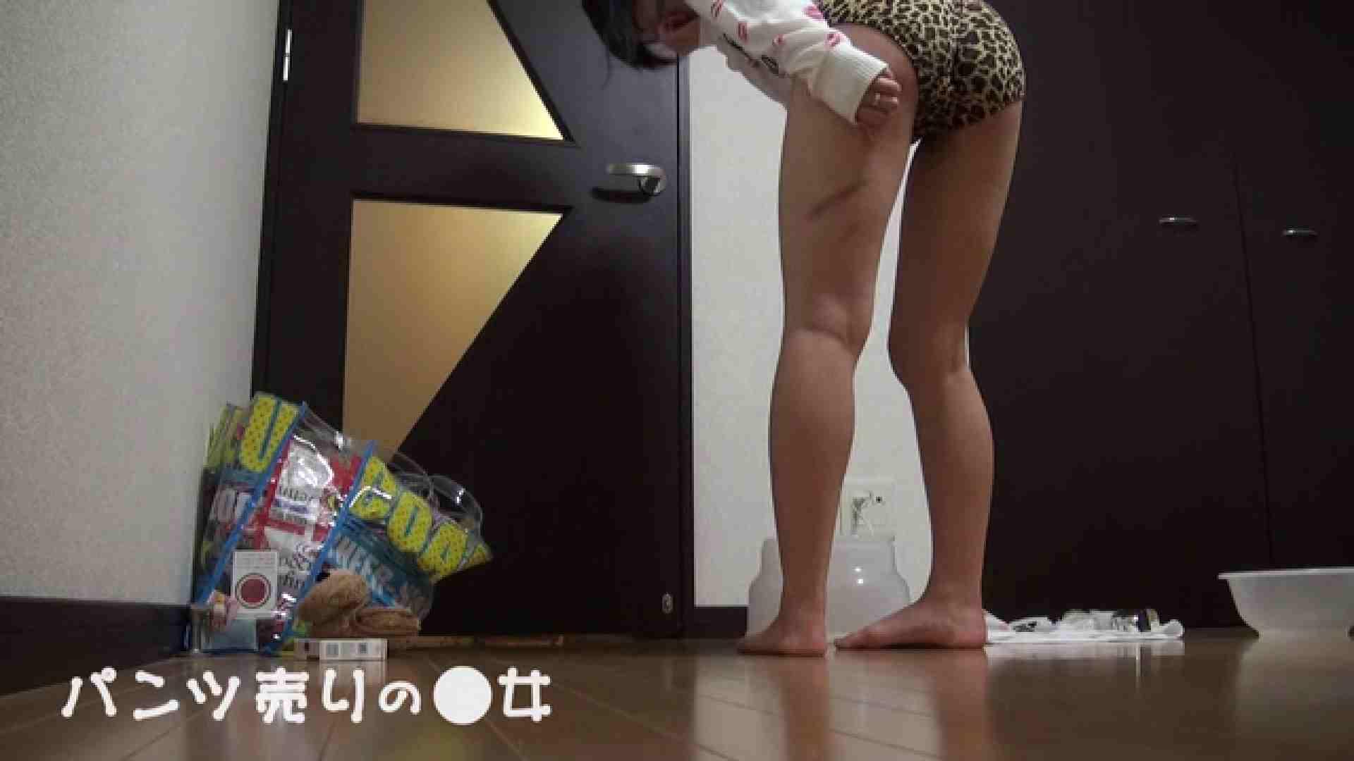 新説 パンツ売りの女の子nana パンツ  103連発 88