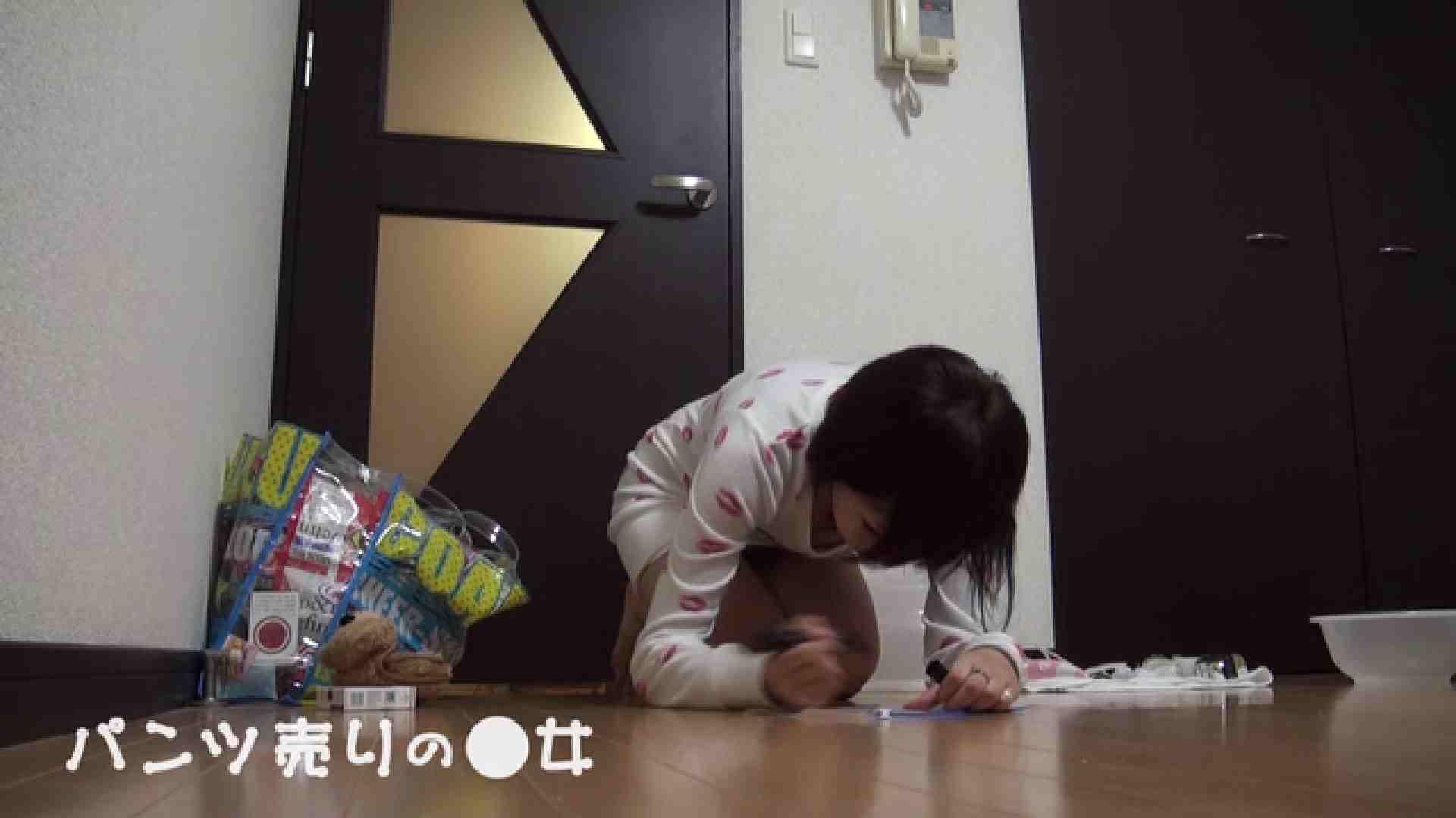 新説 パンツ売りの女の子nana パンツ   0  103連発 93