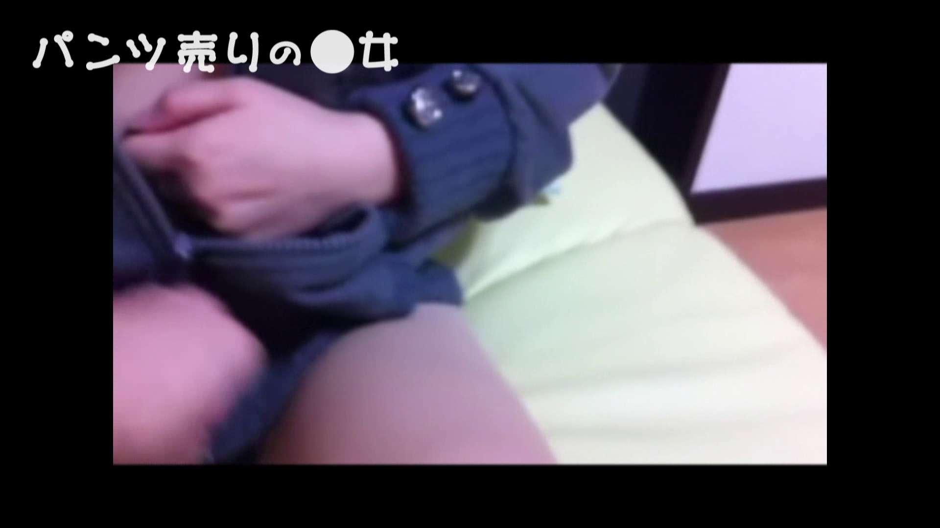 新説 パンツ売りの女の子nana05 投稿作品  72連発 4