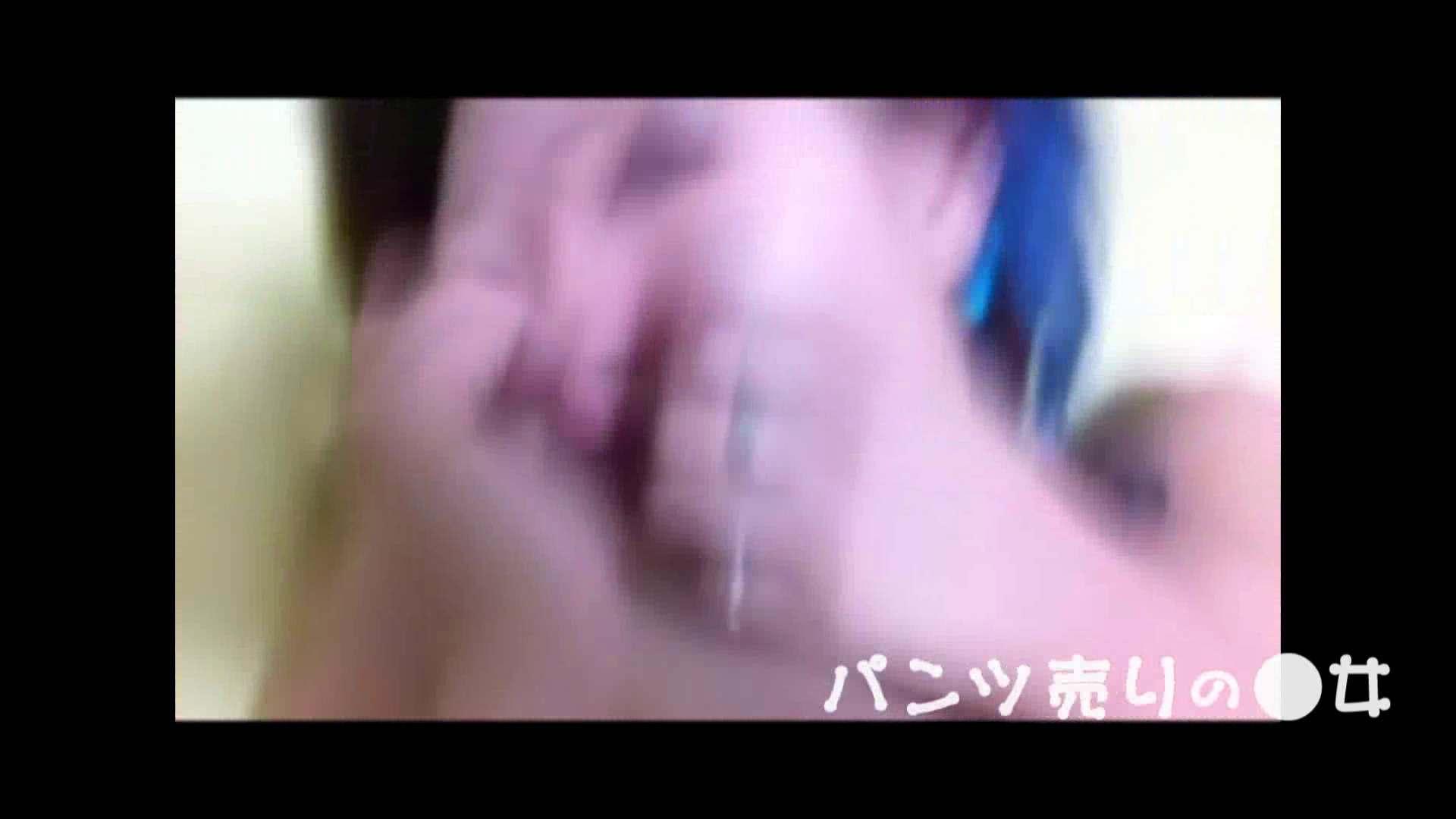 新説 パンツ売りの女の子nana05 投稿作品  72連発 48