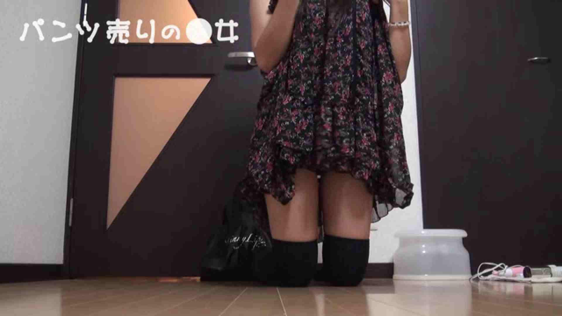 新説 パンツ売りの女の子ayu パンツ | 0  100連発 33