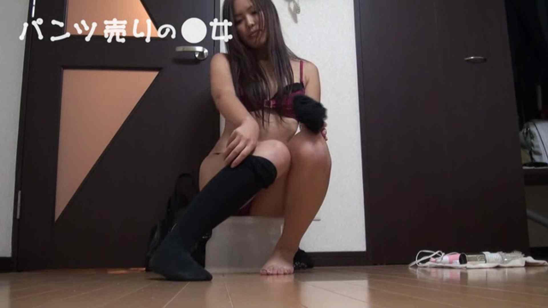 新説 パンツ売りの女の子ayu パンツ | 0  100連発 43