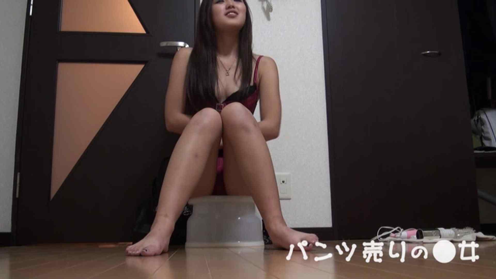 新説 パンツ売りの女の子ayu パンツ  100連発 52