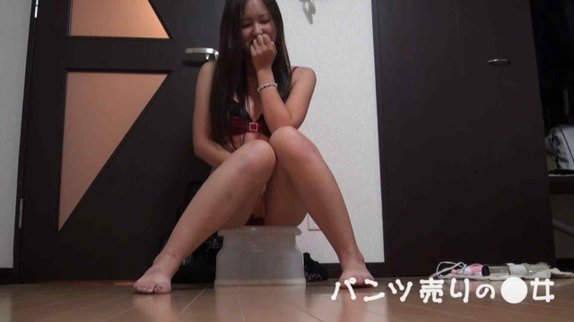 新説 パンツ売りの女の子ayu パンツ | 0  100連発 55