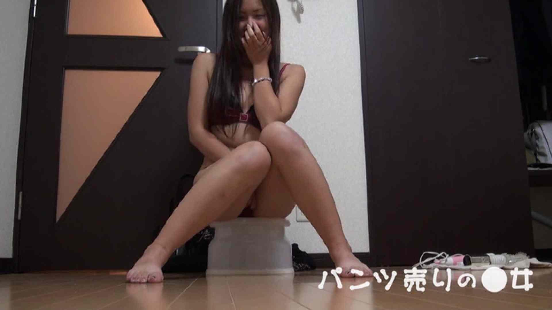 新説 パンツ売りの女の子ayu パンツ | 0  100連発 57