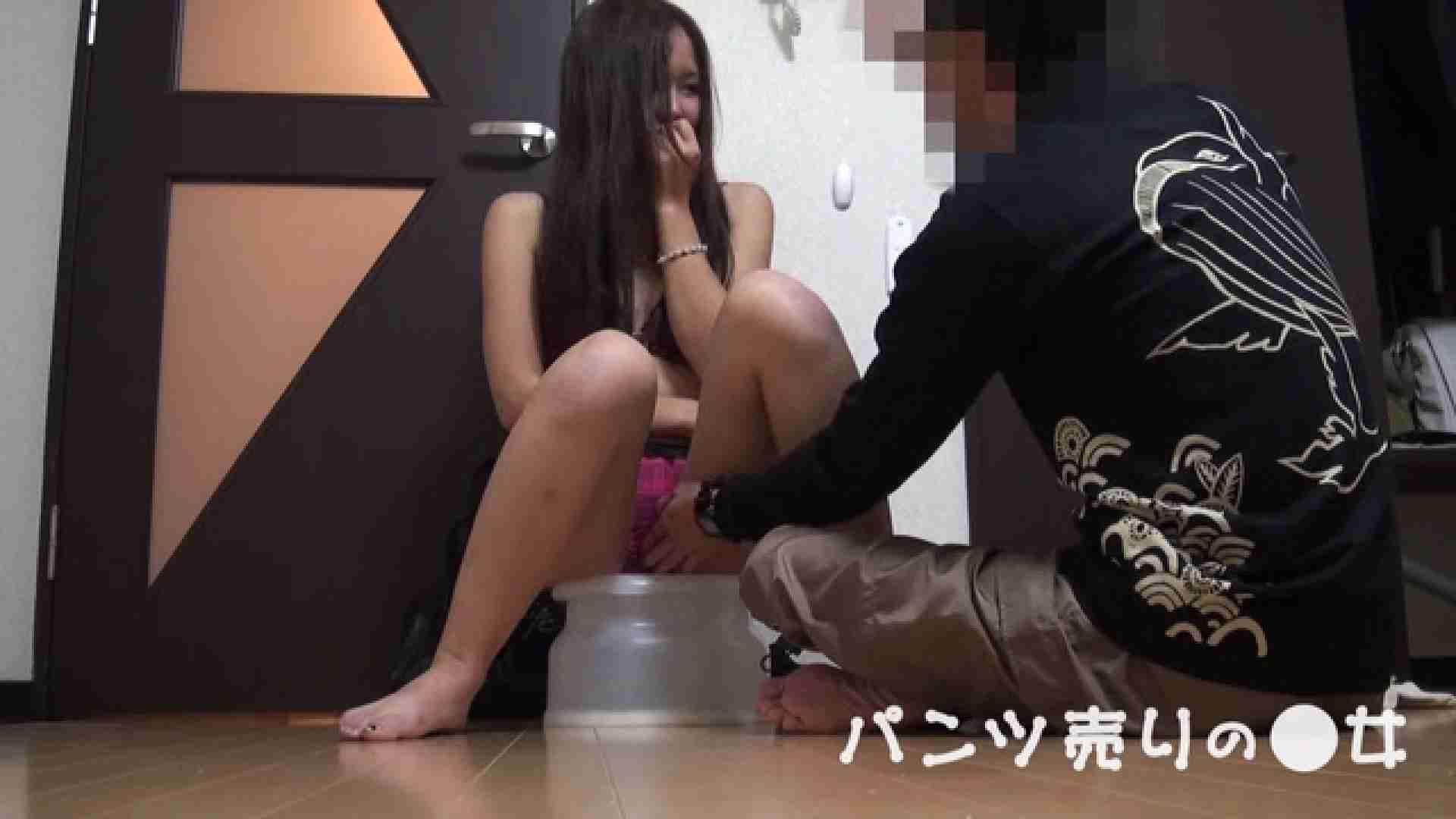 新説 パンツ売りの女の子ayu パンツ | 0  100連発 63