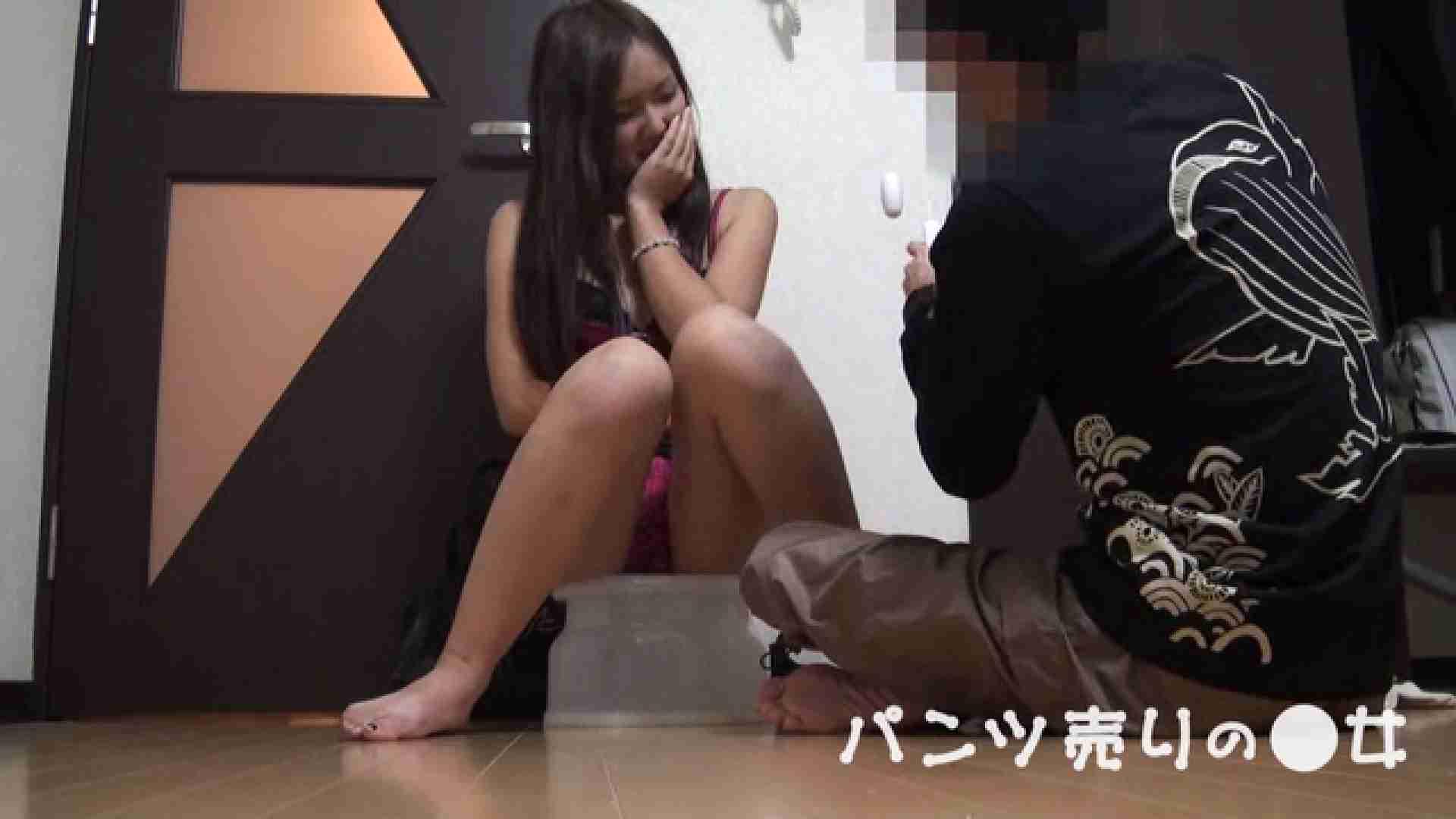 新説 パンツ売りの女の子ayu パンツ  100連発 64