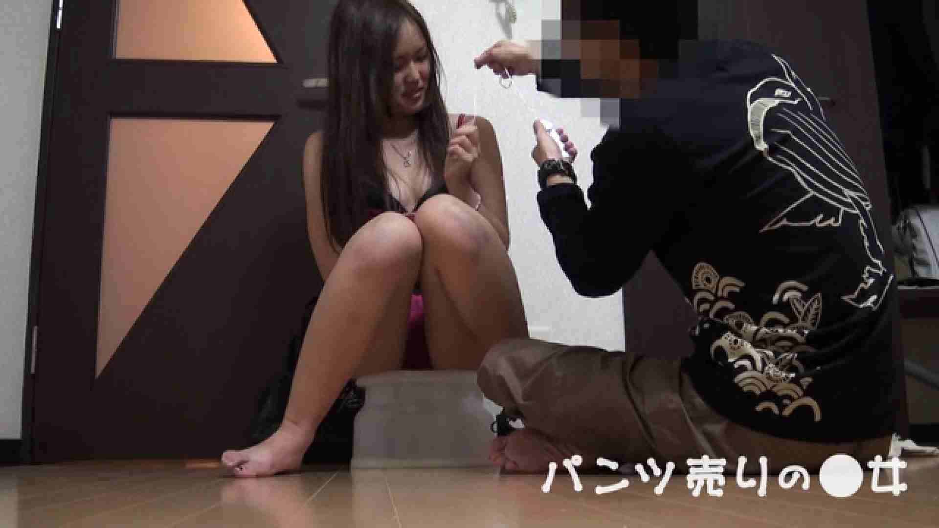 新説 パンツ売りの女の子ayu パンツ | 0  100連発 65