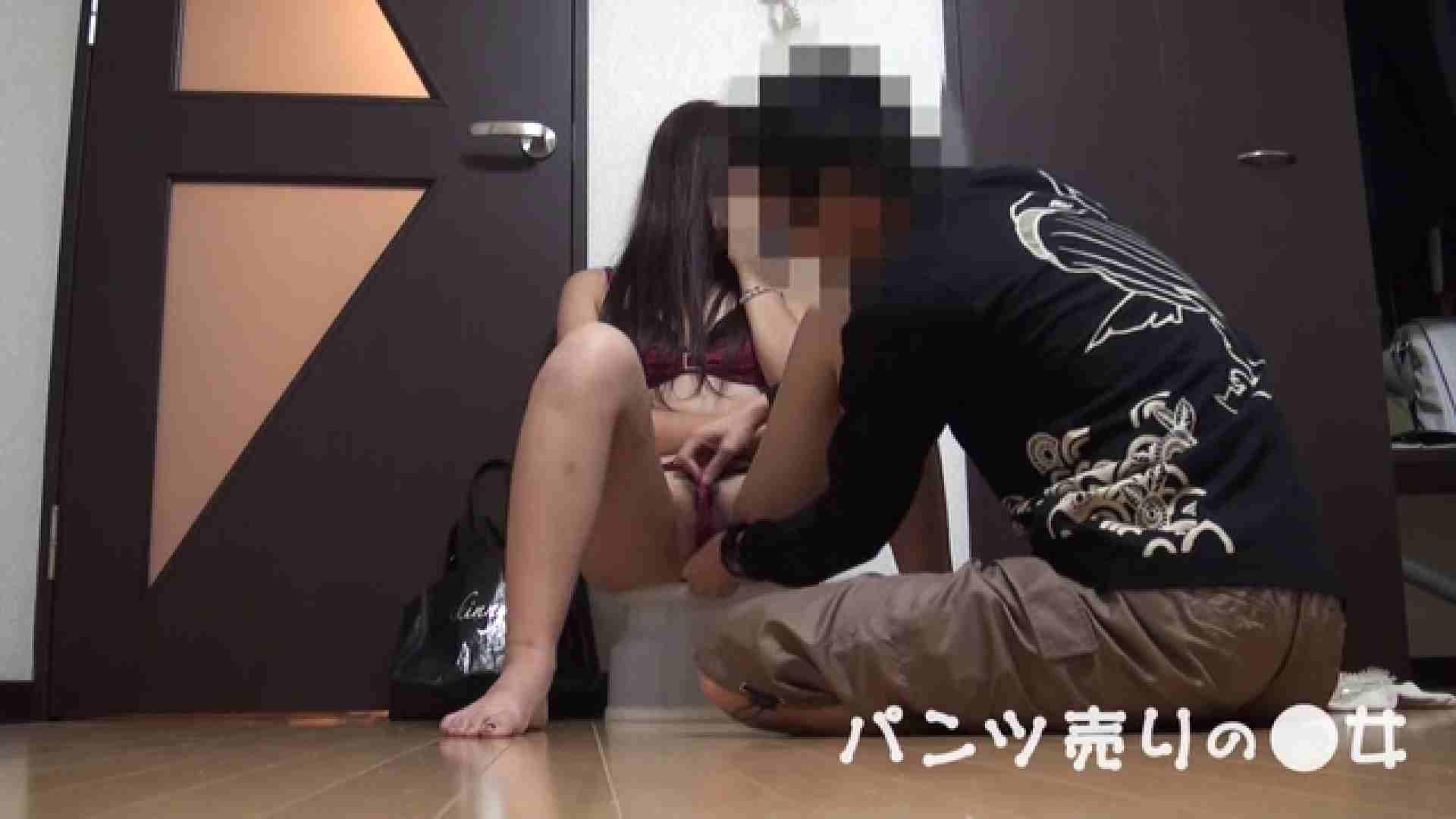 新説 パンツ売りの女の子ayu パンツ | 0  100連発 81