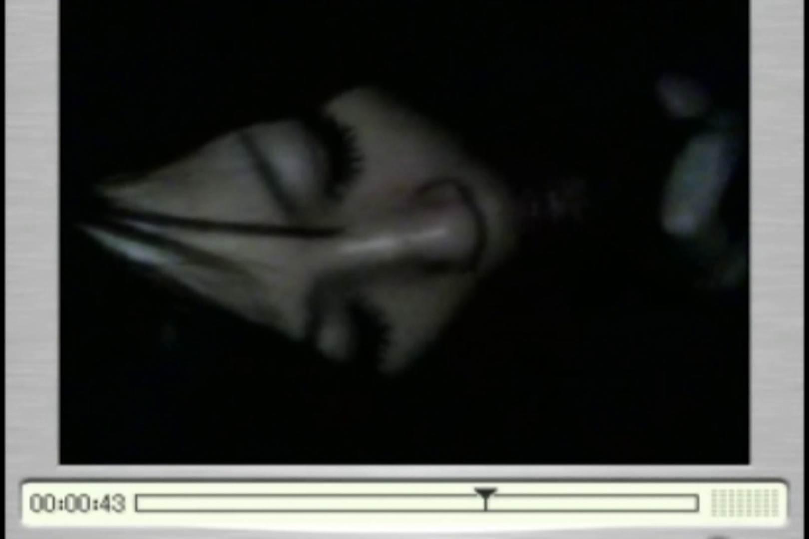 Shigeruのアルバム 盗撮映像大放出 戯れ無修正画像 82連発 2