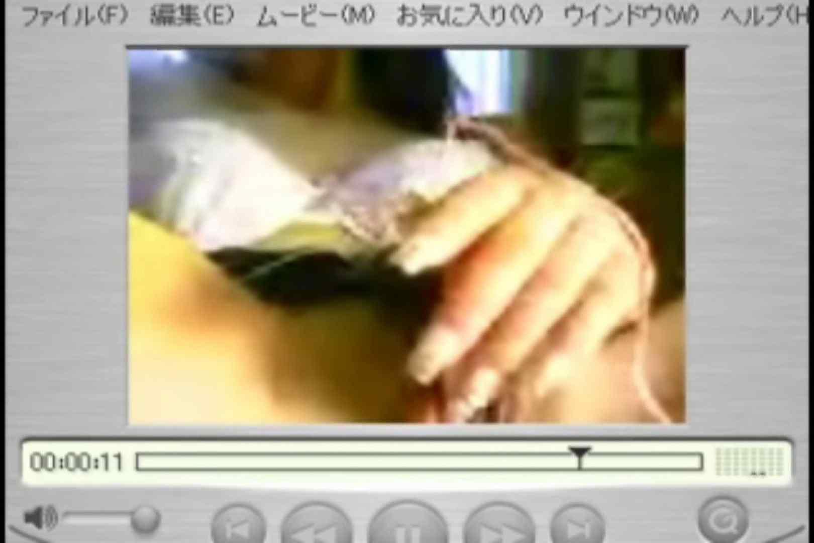 Shigeruのアルバム ギャル  82連発 25