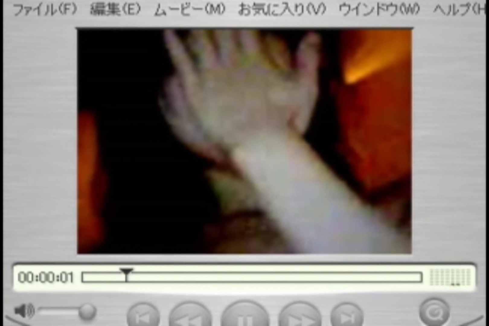 Shigeruのアルバム ギャル   おまんこ  82連発 31