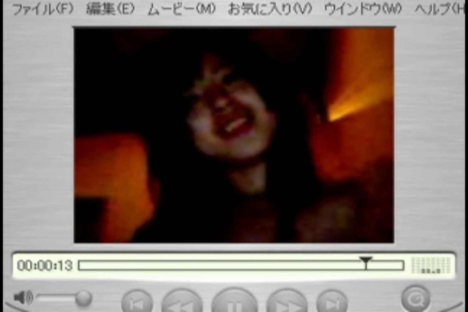 Shigeruのアルバム 盗撮映像大放出 戯れ無修正画像 82連発 32