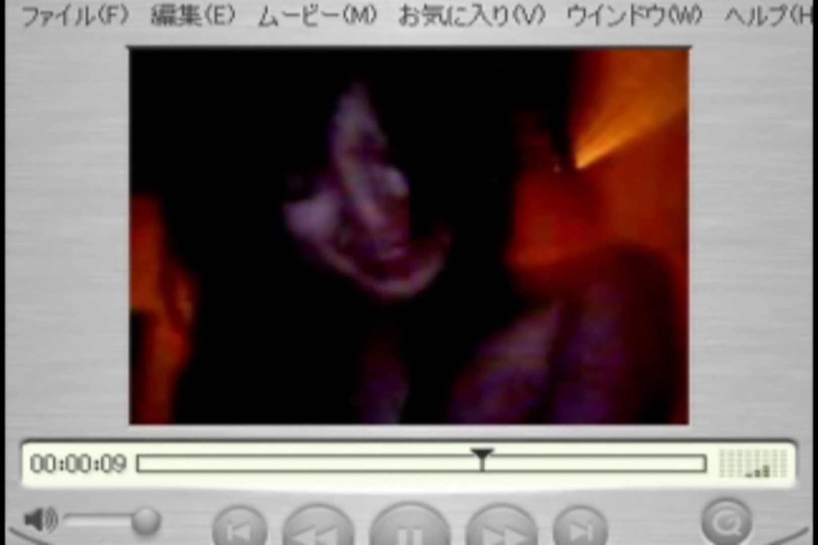 Shigeruのアルバム 丸出しマンコ 盗み撮り動画キャプチャ 82連発 33