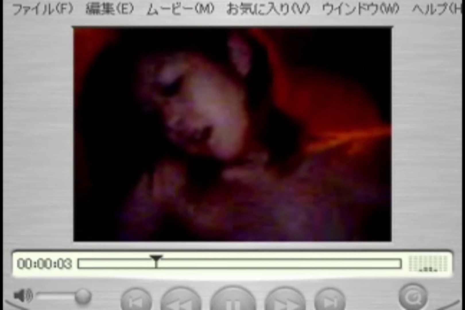 Shigeruのアルバム 盗撮映像大放出 戯れ無修正画像 82連発 37