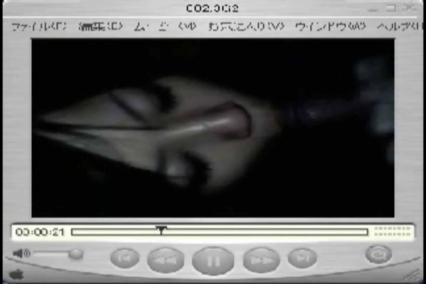 Shigeruのアルバム 盗撮映像大放出 戯れ無修正画像 82連発 47