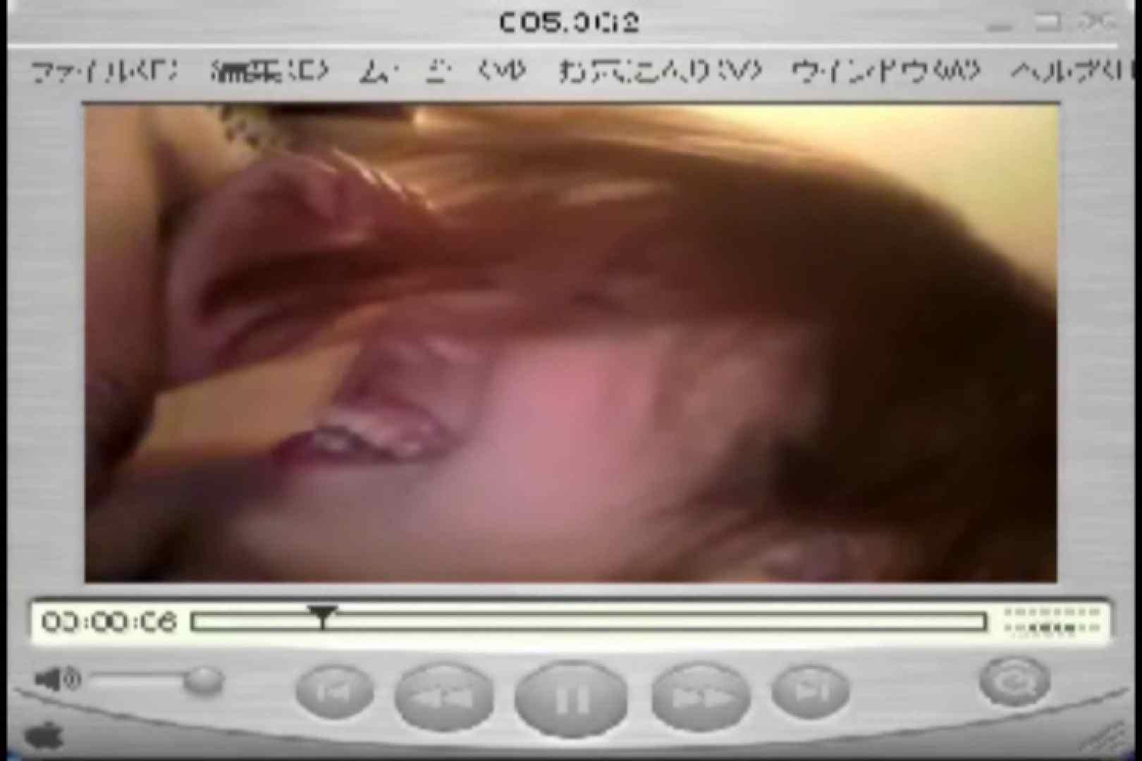 Shigeruのアルバム ギャル   おまんこ  82連発 51