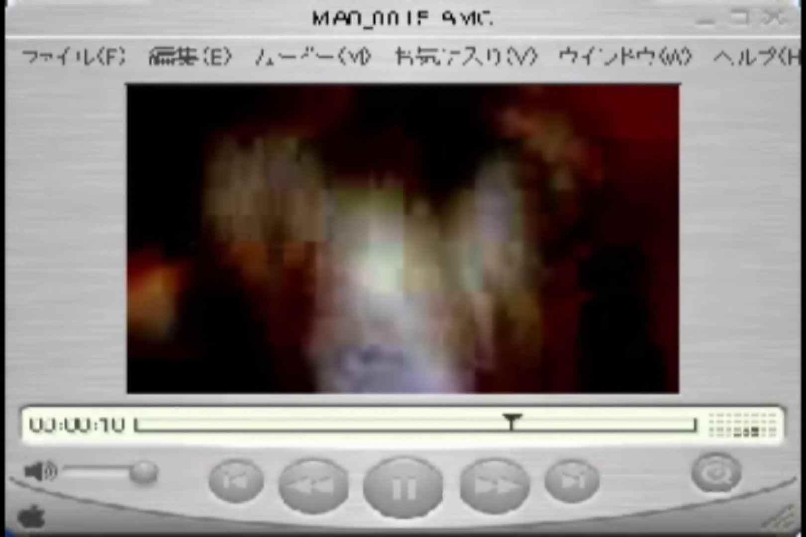 Shigeruのアルバム 盗撮映像大放出 戯れ無修正画像 82連発 72