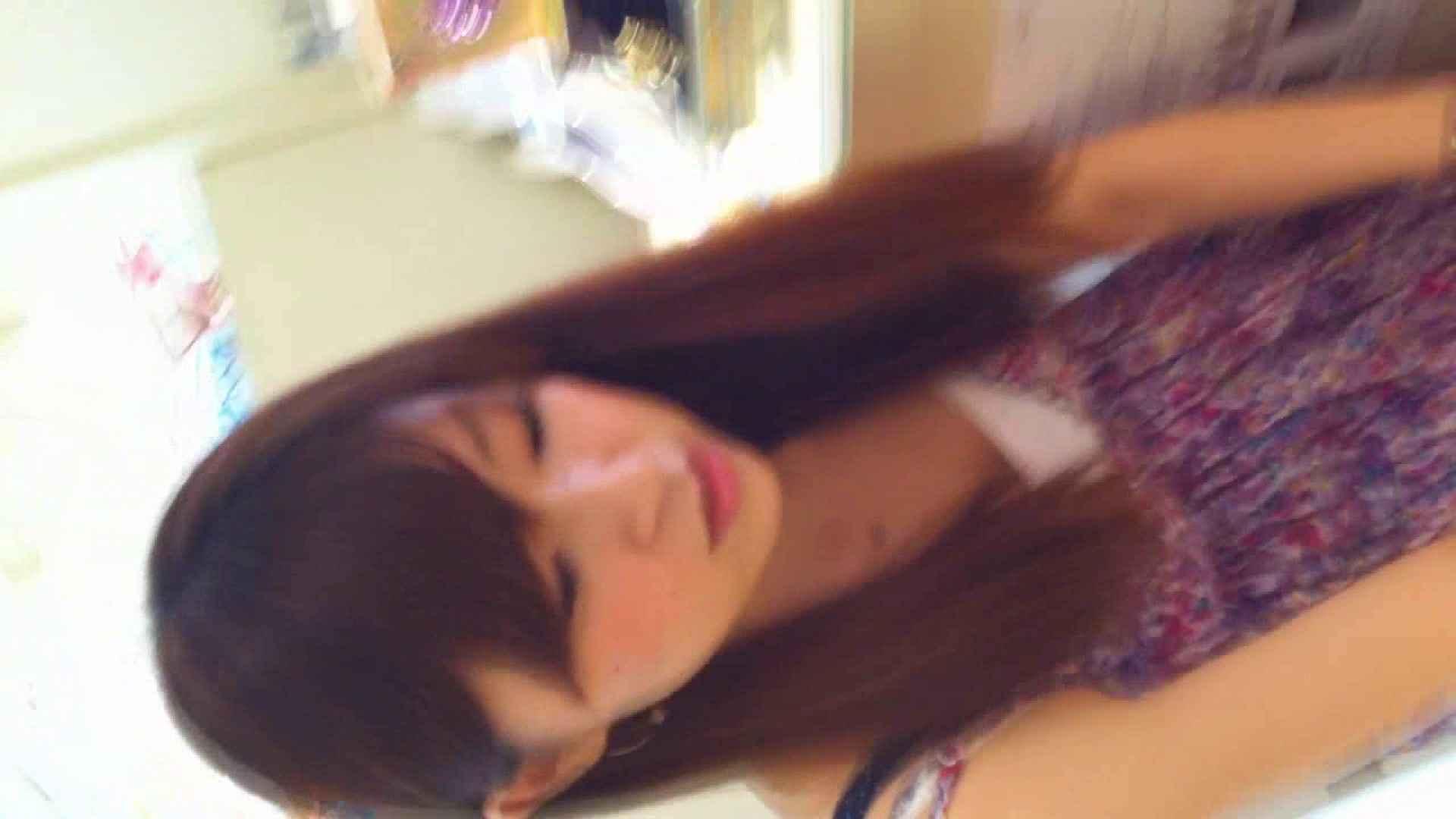 おまんこ丸見え:カリスマ店員の胸チラ&パンチラ vol.01:ピープフォックス(盗撮狐)