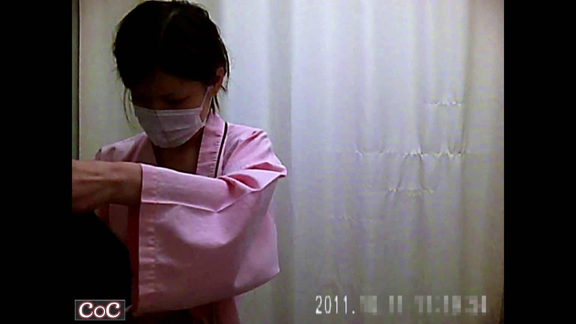 おまんこ丸見え:病院おもいっきり着替え! vol.54:ピープフォックス(盗撮狐)