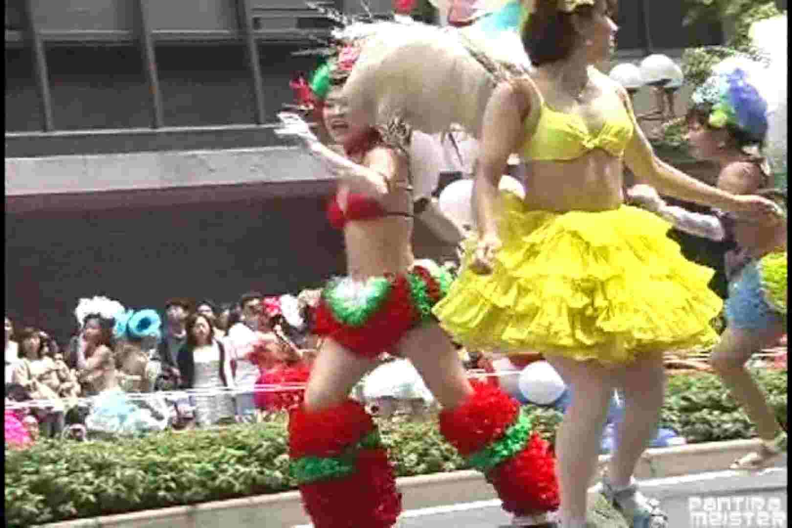 おまんこ丸見え:オリジナルパンチラ No.201:ピープフォックス(盗撮狐)