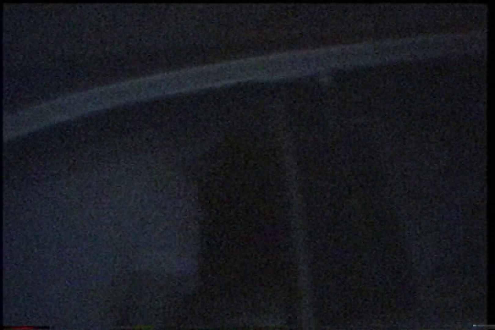 おまんこ丸見え:充血監督の深夜の運動会Vol.196:ピープフォックス(盗撮狐)