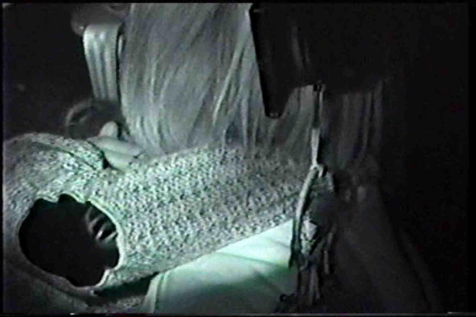おまんこ丸見え:充血監督の深夜の運動会Vol.214 後編.:ピープフォックス(盗撮狐)