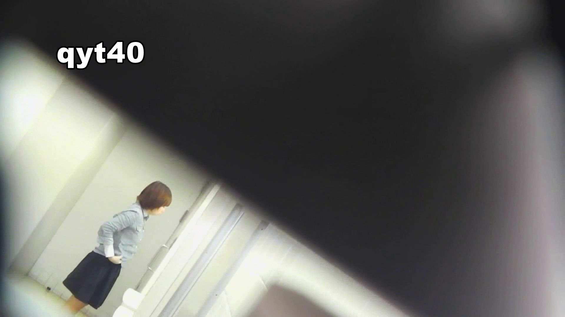 おまんこ丸見え:vol.39 命がけ潜伏洗面所! 温泉スタイル:ピープフォックス(盗撮狐)