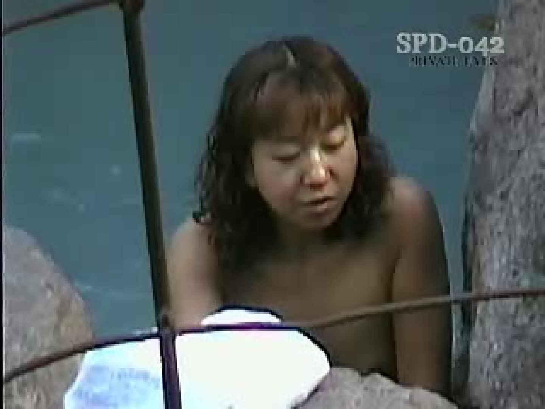 おまんこ丸見え:SPD-042 新・潜入露天(七番湯):ピープフォックス(盗撮狐)