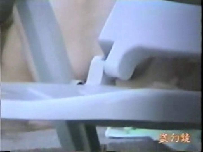 おまんこ丸見え:開放白昼の浴場絵巻ky-10:ピープフォックス(盗撮狐)