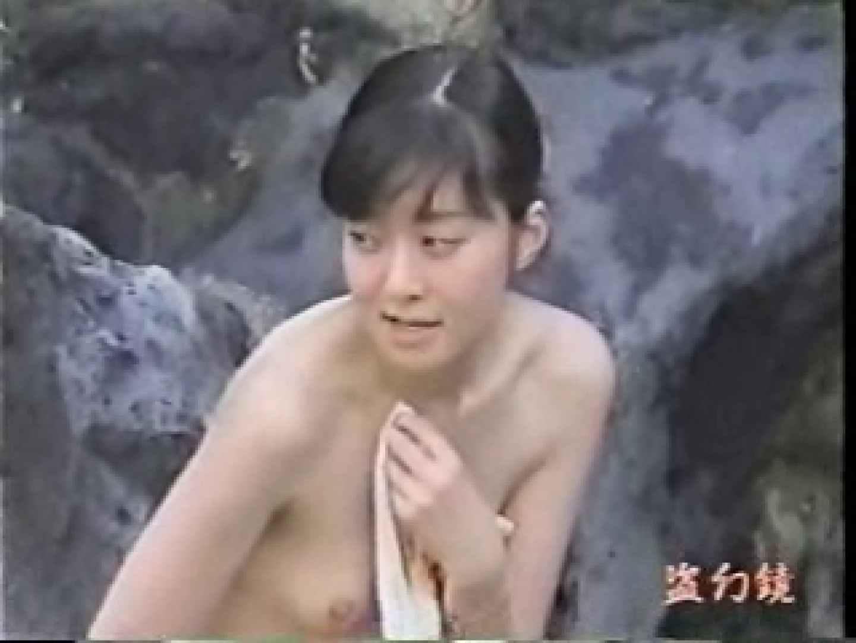 おまんこ丸見え:開放白昼の浴場絵巻ky-12:ピープフォックス(盗撮狐)