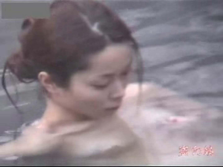 おまんこ丸見え:開放白昼の浴場絵巻ky-14:ピープフォックス(盗撮狐)