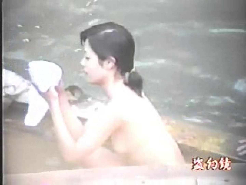 おまんこ丸見え:特選白昼の浴場絵巻ty-3:ピープフォックス(盗撮狐)