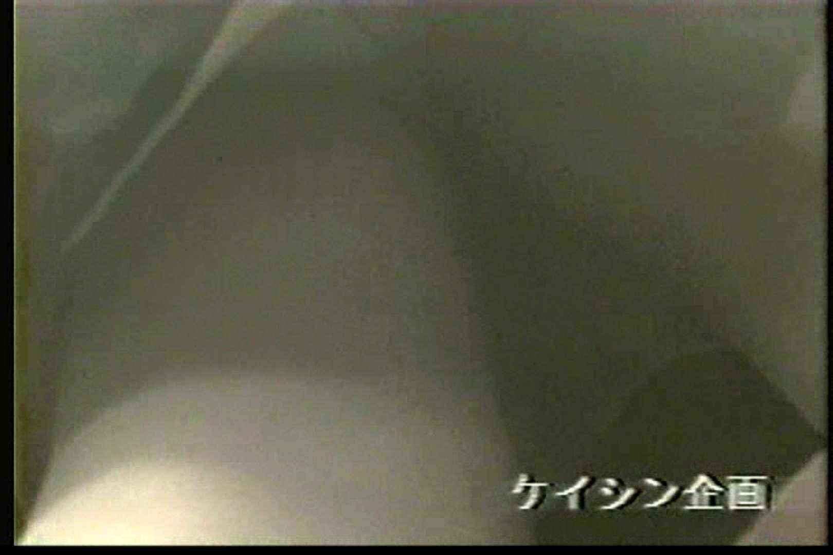 おまんこ丸見え:スカートめくりとパンチラ1:ピープフォックス(盗撮狐)